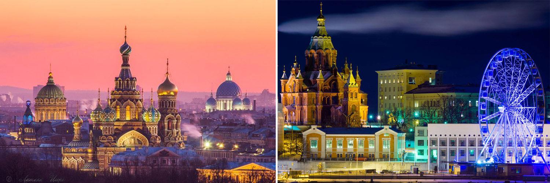Helsinki, San Pietroburgo